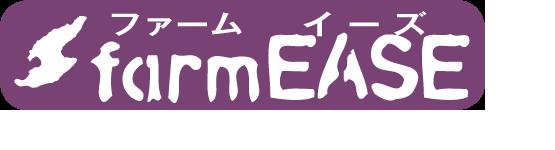 farmEASE_常温