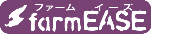 farmEASE_冷蔵